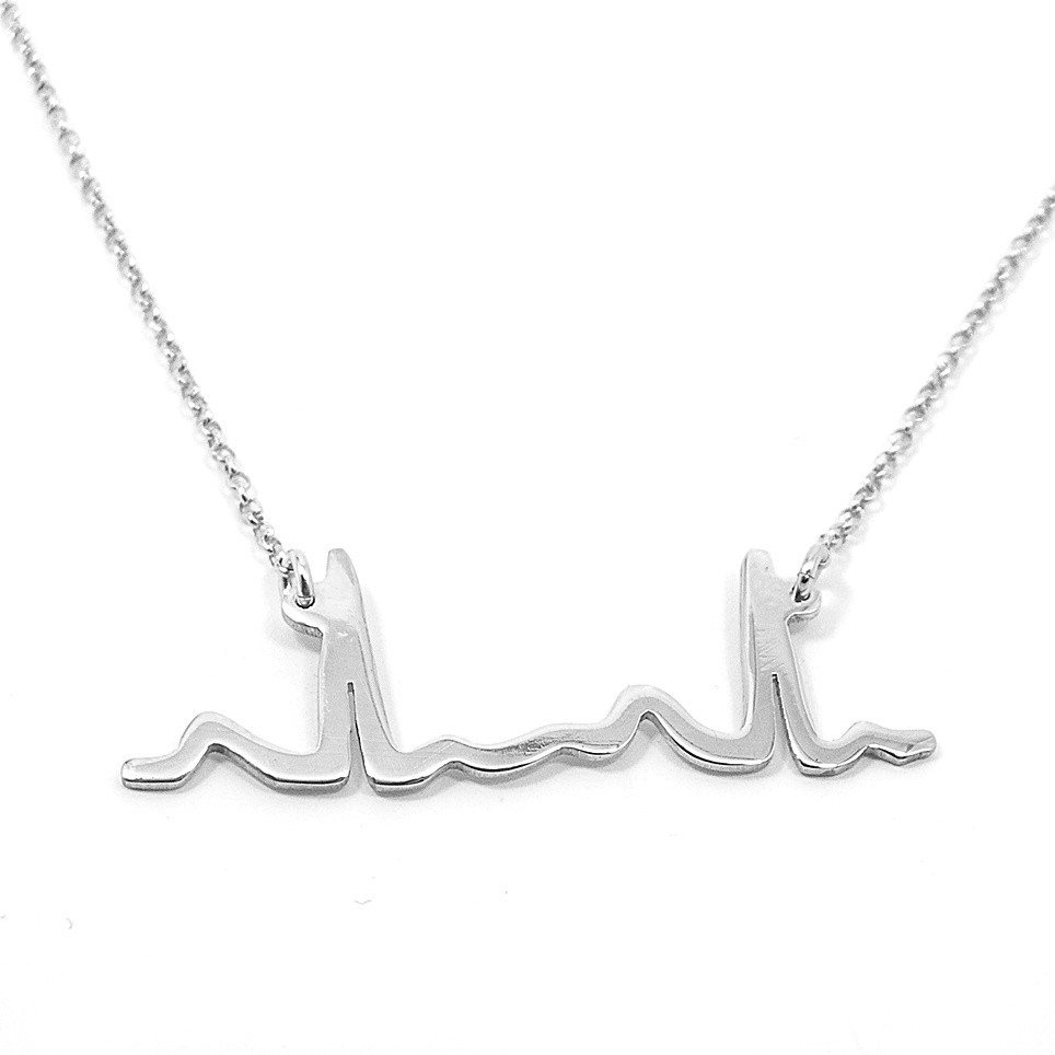 Necklace Length Diagram Necklace With Your Heartbeat Diagram