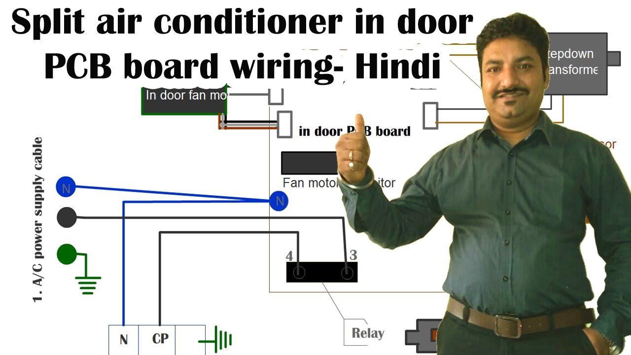 Air Conditioner Wiring Diagram Pdf Air Conditioner Wiring Diagram Pdf Beautiful Split Air Conditioner